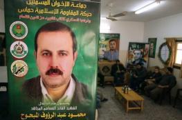 الاحتلال يكشف: هذه هي الأخطاء التي وقع بها الموساد عند اغتيال محمود المبحوح
