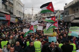 الأردن.. مسيرة في عمّان رفضًا لاتفاقية الغاز مع الاحتلال