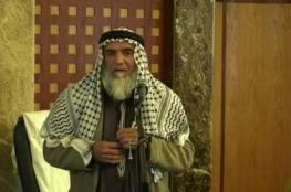 حمـ ـاس تنعى الشيخ يونس العصا