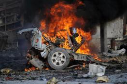 عشرات القتلى بتفجير سيارة مفخخة في مقديشو
