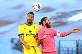 قاديش يوجه صفعة قوية لريال مدريد