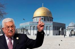 تفكجي لشهاب: القدس ليست أولوية للسلطة وتستخدمها كشماعة لتأجيل الانتخابات