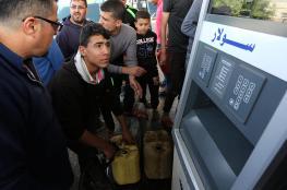 الاقتصاد تضبط خمس محطات افتعلت أزمة وقود