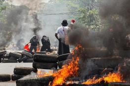 """غوتيريش: تقارير قتل الأمن للمتظاهرين في ميانمار """"مروعة"""""""