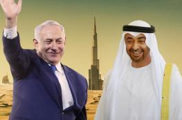 نتنياهو يقرر إلغاء زيارته للبحرين واقتصارها على أبو ظبي
