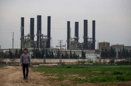 كهرباء غزة: عودة جدول 4 ساعات وصل مقابل 12 قطع