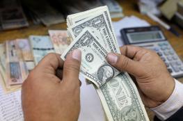 أسعار العملات في فلسطين اليوم