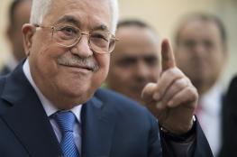 فتح: عباس يمتلك ضمير وطني حر وشرعية نضالية تاريخية وحكمة يشهد لها العالم