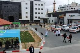 الصحة بغزة ترفع جهوزية مستشفياتها استعداداً لمليونية العودة