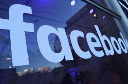"""اجتماع إسرائيلي مع """"فيسبوك"""" لمنع أي تدخل خارجي بالانتخابات"""