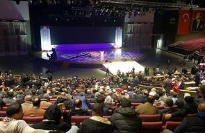 صور من فعاليات مؤتمر