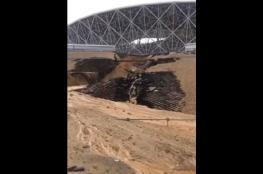 الأمطار تجرف التربة قرب أحد ملاعب مونديال روسيا