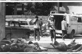 36th anniversary of Sabra and Shatila massacre