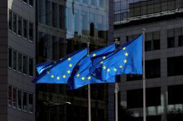 """الاتحاد الأوروبي: """"إسرائيل"""" تتجاهل طلب إرسال بعثة لمراقبة الانتخابات الفلسطينية وهناك خيارات أخرى"""