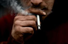 اكتشاف مرض قاتل ليس له دواء يسببه التدخين