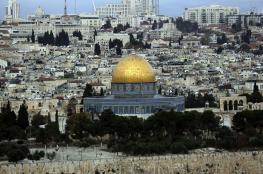 مجلس العلماء الإندونيسي يدين إعلان ترامب القدس عاصمة لإسرائيل