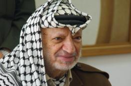 الاحتلال يصدر أمر حجز على قطعة أرض للرئيس الراحل ياسر عرفات بالقدس