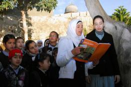 الأونروا: لم نتلق أي بلاغ رسمي بشأن إغلاق مدارسنا في القدس