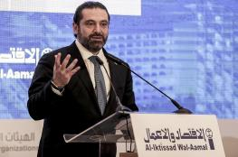 """الحريري: زيارتي للرياض """"إيجابية"""".. والسعودية ستشارك بمؤتمرات دعم لبنان"""