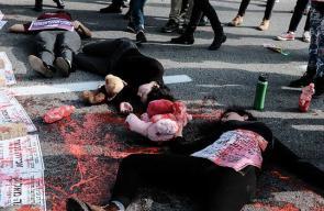 مظاهرات نسائية في