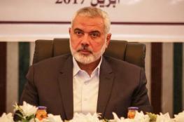 هنية يوجه رسائل لعدد من قادة الدول العربية والإسلامية بشأن الأقصى
