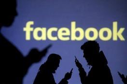 """""""فيسبوك"""" تواجه دعاوى قضائية أمريكية قد تجبرها على بيع """"إنستغرام"""" و""""واتساب"""""""