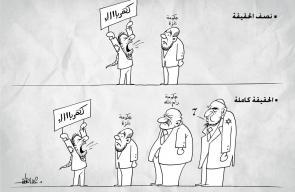 أزمة الكهرباء في قطاع غزة