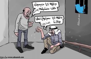 #كاريكاتير سباعنة قانون الجرائم الالكترونية