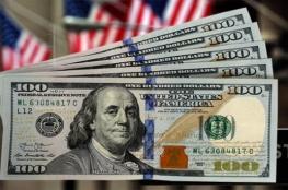 رابط فحص المنحة القطرية 100 دولار لشهر أبريل 2021 - الاستعلام الحكومي