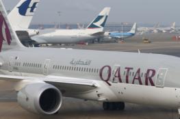 الخطوط القطرية: معظم شبكة الرحلات لم تتأثر بقيود المجال الجوي