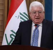 الرئيس-العراقى-فؤاد-معصوم
