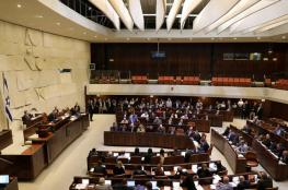 """الكنيست الإسرائيلي: """"خطاب تاريخي"""" لنائب ترامب في الكنيست الخميس المقبل"""