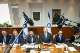 بعد غانتس.. الكشف عن اختراق الهاتف المحمول لوزير إسرائيلي وعضو بالكابينت