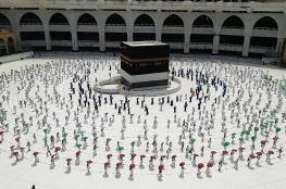 السعودية تقرر رفع الطاقة الاستيعابية للمسجد الحرام وتحدد كيفية أخذ تصاريح العمرة والصلاة فيه