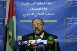 الطاقة بغزة: استجبنا لشروط السلطة لحل أزمة الكهرباء لكنها لم ترد