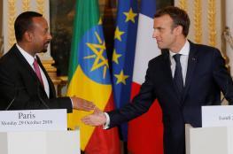 مجلة فرنسية: إثيوبيا طلبت من باريس تزويدها بصواريخ قادرة على حمل رؤوس نووية