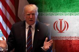 """إيران تستعد وترامب يحذر من """"الخطأ الفادح"""""""