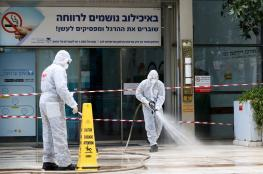 "بدء سريان حظر تجوال شامل في ""إسرائيل"""