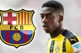 برشلونة يضم الفرنسي ديمبلي لمدة 5 مواسم