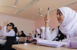 معلمون فلسطينيون يصلون الكويت للتعليم بمدارسها لأول مرة منذ 27 عاما