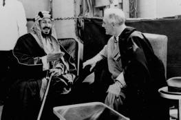 الكشف عن وثيقة نادرة غيرت تاريخ المملكة السعودية