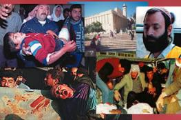 On this day 25 Feb 1994 : The massacre of the Ibrahimi Mosque