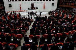 رئيس البرلمان التركي: القدس أهم قضايا القرن