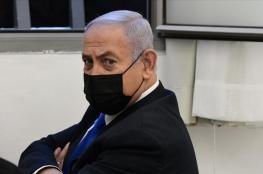 """نتنياهو يستعد لـ""""صراع وشيك"""" مع بايدن بسبب إيران"""