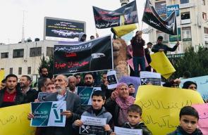 وقفة مطالبة بالإفراج عن سهى جبارة المعتقلة في سجون السلطة