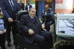 رسميًا.. بوتفليقة يقدم أوراق ترشحه لخوض انتخابات الرئاسة