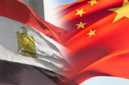 الصين تحظر المعاملات البنكية مع القاهرة