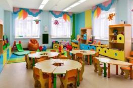 إعادة فتح دور الحضانة لاستقبال الأطفال بدءا من صباح الأربعاء