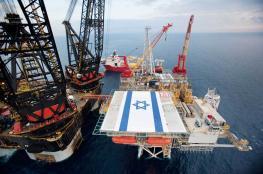 """بتمويل إماراتي.. أطول خط غاز بالعالم من """"إسرائيل"""" إلى أوروبا"""