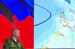 وزارة الدفاع الروسية تنشر التفاصيل الكاملة حول اسقاط الطائرة في سوريا
